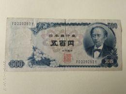 500 Yen 1969 - Giappone