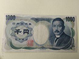 1000 Yen 1984 - Giappone