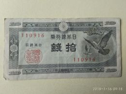 10 Sen 1947 - Giappone