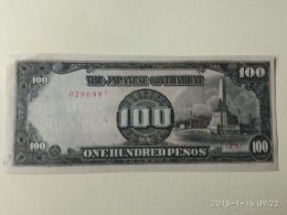 100 Pesos 1943 - Giappone
