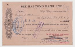 SINGAPORE MALAYSIA HONG KONG Stamps Used In 1963 Sze Hai Tong Bank Bill Of Exchange (S78) - Bills Of Exchange
