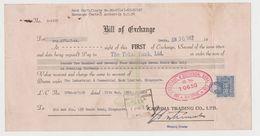 SINGAPORE 1962 Bill Of Exchange, To Tokai Bank, Singapore Malaya Meter Mark (S80) - Bills Of Exchange