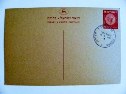 Post Card Postal Stationery From Israel Judaica Jewish 1950 Grapes Ekron - Lettres & Documents