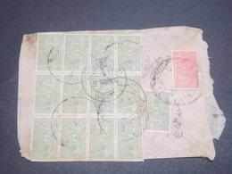 ASIE - Enveloppe Avec Affranchissement Au Verso - L 12027 - Timbres