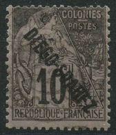 Diégo-Suarez (1892) N 17 (o) - Used Stamps
