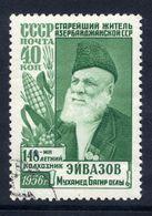 SOVIET UNION 1956 Anniversary Of Makhmud Aivasov Type I, Used.  Michel 1871 I A - 1923-1991 USSR