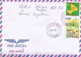 Mali 2001 Kangane Education Volontaire Terrorism Anthrax Checked No. 7 BBC Cover - Mali (1959-...)