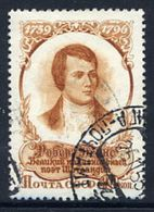 SOVIET UNION 1956 Anniversary Of Robert Burns, Used.  Michel 1867 - Used Stamps