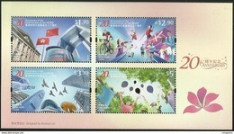 2017 HONG KONG 20 ANNI.OF HONG KONG RETURN TO CHINA MS - 1997-... Sonderverwaltungszone Der China