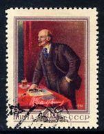 SOVIET UNION 1956 Lenin Birth Anniversary, Used.  Michel 1829 - 1923-1991 USSR