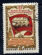 SOVIET UNION 1954 October Revolution, Used.  Michel 1737 - 1923-1991 USSR