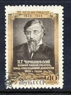 SOVIET UNION 1953 Chernyshevsky Birth Anniversary, Used.  Michel 1668 - 1923-1991 USSR