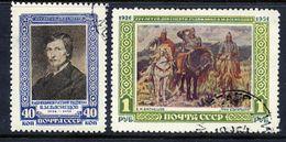 SOVIET UNION 1951 Vasnetsov Death Anniversary, Used.  Michel 1597-98 - 1923-1991 USSR