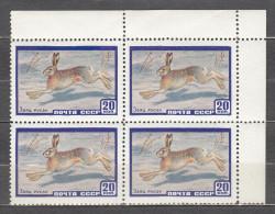 Russia USSR 1960 Mi # 2323 Fauna Hare MNH * * Blok Of 4 - Nuovi