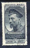 SOVIET UNION 1951 Dzerzhinsky Death Anniversary 1 R., Used.  Michel 1574 - 1923-1991 USSR