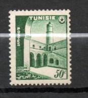 TUNISIE  N° 402   NEUF SANS CHARNIERE  COTE  0.25€  MONUMENT - Tunisia