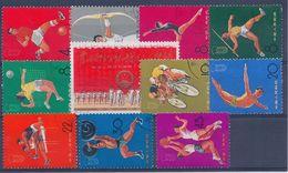 CHINE - 1657/1667 SPORTS SERIE COMPLETE OBL USED - 1949 - ... Volksrepublik