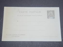 NOSSI-BE - Entier Postal + Réponse Non Voyagé - L 12059 - Lettres & Documents