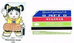 MYANMAR - MPT (URMET) 1996 VISIT MYANMAR YEAR 100 - USED -  RIF. 1981 - Myanmar