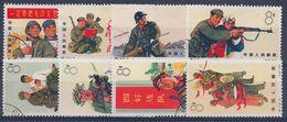 CHINE - 1626/1633 MILITAIRES SOLDATS SERIE COMPLETE OBL USED - 1949 - ... Volksrepublik