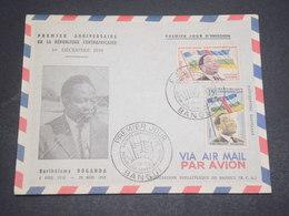 CENTRAFRICAINE - Enveloppe FDC De Barthélemy Boganda En 1959 - L 12061 - Central African Republic