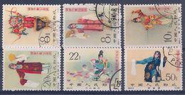 CHINE - ENTRE 1406 ET 1413 THEATRE INCOMPLET OBL USED - 1949 - ... Volksrepublik