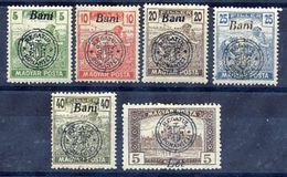 TRANSYLVANIA 1919 Overprints On Hungary Magyar Posta Issue LHM / *.  Michel 65-69 - Transylvania