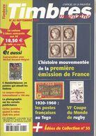 Timbres Magazine N° 82. Septembre 2007 - Français (àpd. 1941)