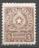 Paraguay 1957. Scott #498 (M) Coat Of Arms - Paraguay