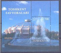 2017. Uzbekistan, Fountains Of Uzbekistan, S/s,  Mint/** - Uzbekistan