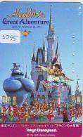 Télécarte  * DISNEY * Japon (110-154053) ALADDIN  (5295) * JAPAN PHONECARD *  CINEMA FILM MOVIE KINO - Disney
