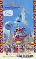 Télécarte  * DISNEY * Japon (110-158876) ALADDIN  (5296) * JAPAN PHONECARD *  CINEMA FILM MOVIE KINO - Disney