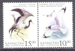 2002. Kazakhstan, Birds, 2v, Joint Issue With Russia, Mint/** - Kazakhstan