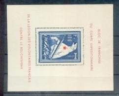Frankreich EISBÄRBLOCK BLOCK I Sauber* 450EUR (R9318 - Bezetting 1938-45