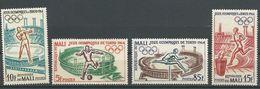 MALI  Scott 61-64 Yvert 63-66 (4) ** Cote 3,60$ 1964 - Malí (1959-...)