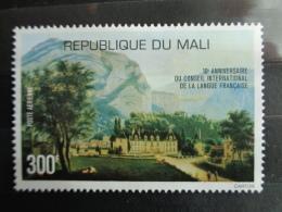 MALI 1977  P.A. Y&T N° 304 ** - 10e ANNIV. DU CONSEIL INTERN. DE LA LANGUE FRANCAISE - Malí (1959-...)