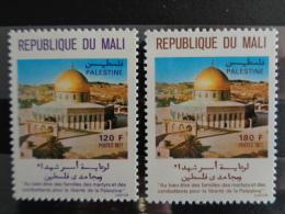 MALI 1977  Y&T N° 294 & 295 ** - JOURNEE DE LA PALESTINE - Mali (1959-...)