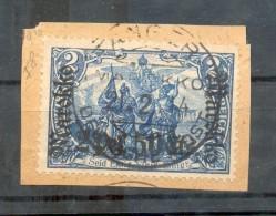 Marokko 56IA Herrliches Gest. Luxusbriefstück 60EUR (F8807 - Deutsche Post In Marokko