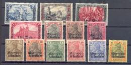 Marokko 7/19 SATZ* 400EUR (N0405 - Deutsche Post In Marokko