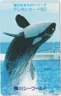 JAPAN - FREECARDS-2508 - 110-59928 - WHALE - Japan