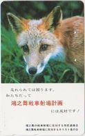 JAPAN - FREECARDS-2530 - 430-8349 - FOX - Japan