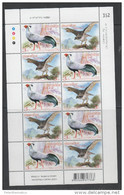 THAILAND , 2015 , MNH, BIRDS, EAGLES, MOUNTAINS, JOINT ISSUE , SHEETLET OF 10v - Birds