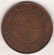 Hong Kong . 1 Cent 1923 .George V. Bronze .  KM# 16 - Hong Kong
