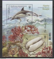 UKRAINE, 2017, MNH, MARINE LIFE, JOINT ISSUE WITH BULGARIA, DOLPHINS, SHELLS, S/SHEET - Dolphins