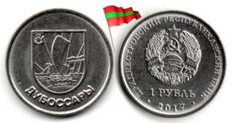 Transnistria - 1 Rouble 2017 (Dubossary- UNC) - Moldova