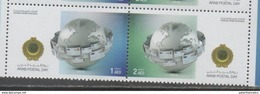 UAE , 2016, JOINT ISSUE, ARAB POST DAY,2v - Joint Issues