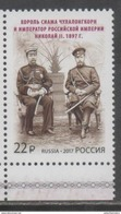 RUSSIA, 2017, MNH, JOINT ISSUE  WITH THAILAND , DIPLOMATIC RELATIONS WITH RUSSIA, CZAR NICOLAS, 1v - Joint Issues