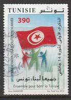 Tunisia 2012 The 1st Anniversary Of The Revolution, 390m Multicolor SW 1782 O USED - Tunisia