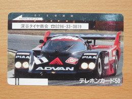 Japon Japan Free Front Bar, Balken Phonecard - / 110-6320 / ADVAN Car - Cars