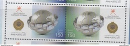 OMAN , 2016, JOINT ISSUE, ARAB POST DAY, 2v - Joint Issues